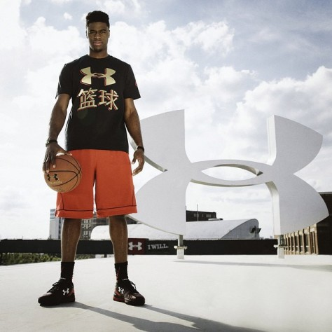 under-armour-signs-emmanuel-mudiay